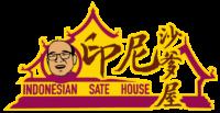 印尼沙爹屋